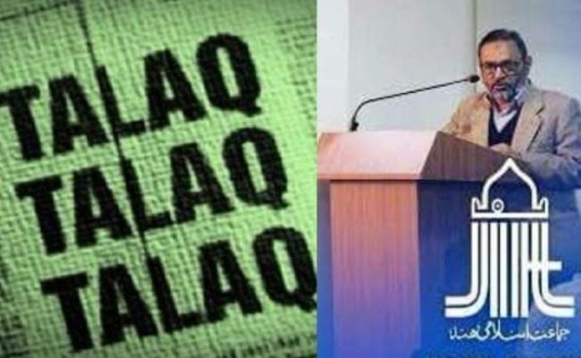 Syed Qasim Rasool Ilyas