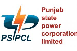 PSPCL Login, Signup, Online Bill Payment, Complaint, Customer Care